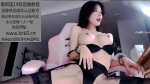 Female orgasm young asian