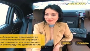 'Rusian Taxi Driver Play Pervert Game With attractive bitch Wife'